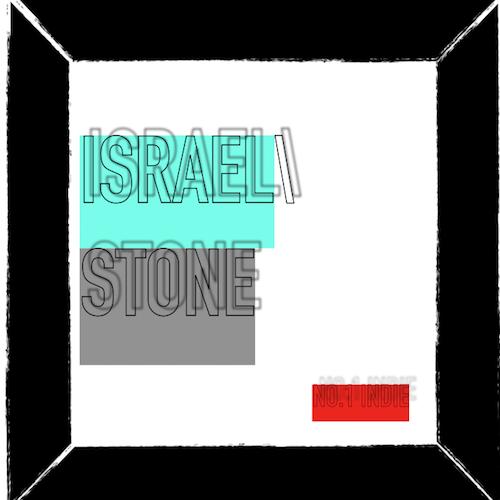 ISRAEL:STONE